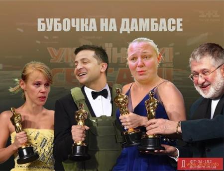 Це чиста, повна і безумовна капітуляція - українці про розведення сил у Золотому