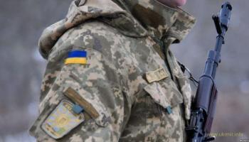 Штаб ООС ограничил доступ прессы в зону боевых действий