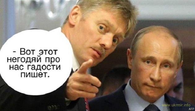 Кремль назвал 12 причин для отключения России от мирового интернета