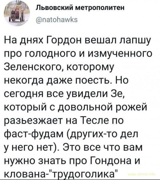 """""""Ни дня без глупости"""" - девиз ЗЕлёного ублюдка"""
