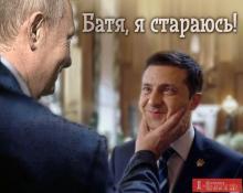 Це вже навіть не державна зрада. Це пряма й успішна операція РФ в столиці України!