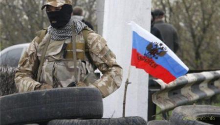 Кремль активно заселяет Донецк гражданами РФ
