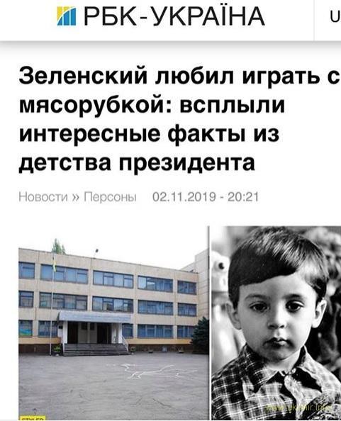 Любимой игрушкой президента дома была старая советская мясорубка