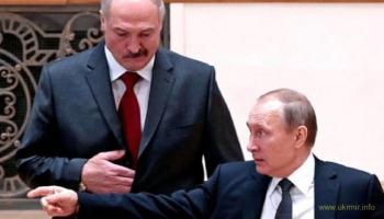Беларусь уходит от российских кредитов — уходит ли от России