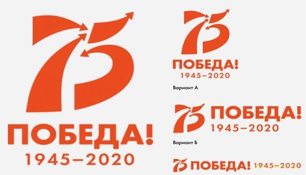Победобесие на России достигло новых вершин дна