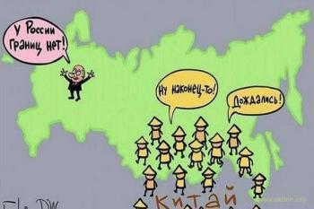 Управляемый демонтаж России под китайским руководством