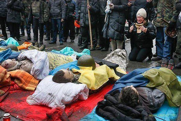 Российские каратели «Майдана». Морская пехота РФ в Киеве