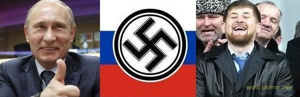 Израиль официально стал пособником российского фашизма