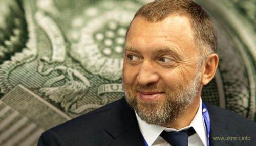 Минфин США подозревает Дерипаску в отмывании огромных партий денег