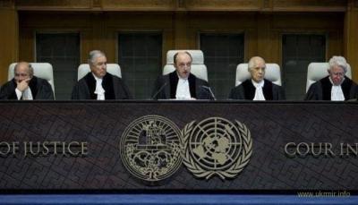 Суд в Гааге обязал Россию выплатить $50 млрд.