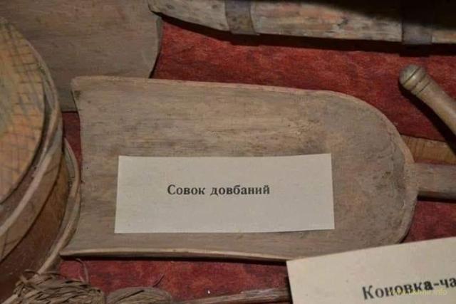 Українці зрозуміли природу совдепії задовго до її утворення