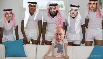 Саудовский принц соизволил поговорить с дворняжкой Путиным - нефть Brent сразу обвалилась на 4%