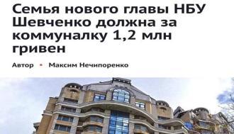 Финансовая система страны в надёжных руках!