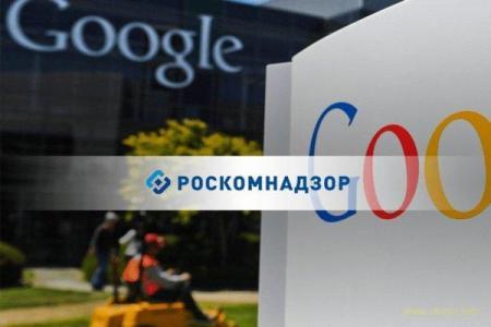Воров, убийц и террористов теперь Гуглом не позволено называть своими именами - что бы не огорчать