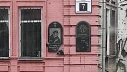У Запоріжжі розбили меморіальну дошку, присвячену замореним під час Голодомору дітям