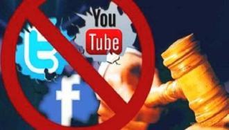 В ГосДуму внесли закон о блокировке YouTube, Twitter и Facebook