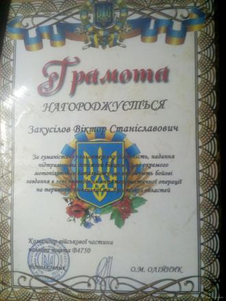Харківський волонтер потребує допомоги!