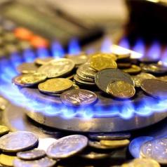 З квітня 2016 року українські споживачі платитимуть за газ за двома договорами