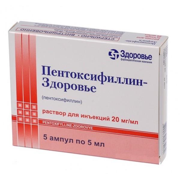 Pentoxifylline injection solution 5 ampl 5ml 2% ...
