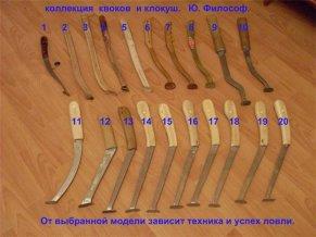 master_kvok_na_soma_11