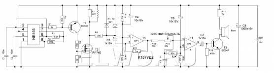 Принципиальная схема металлоискателя ПИРАТ