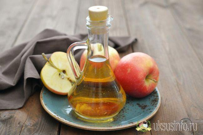 Apple Vinegar.