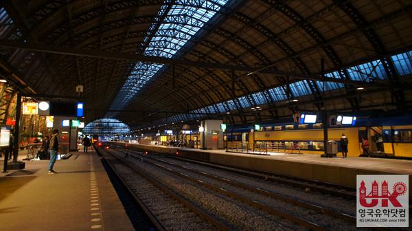 암스테르담 중앙역 플랫폼