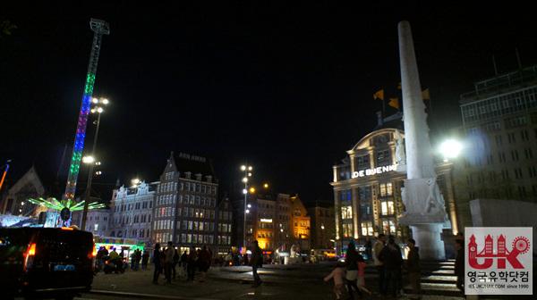 아름다운 암스테르담의 야경