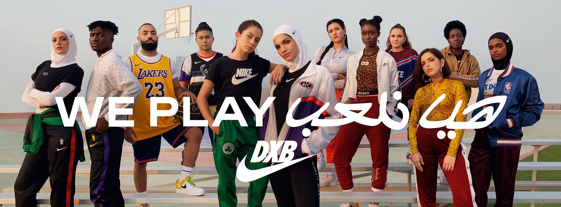 NIKE : DXB campaign