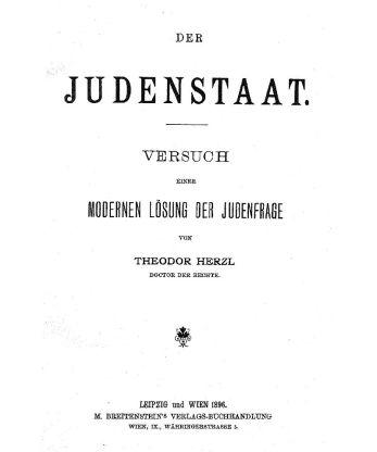 800px-DE_Herzl_Judenstaat_01