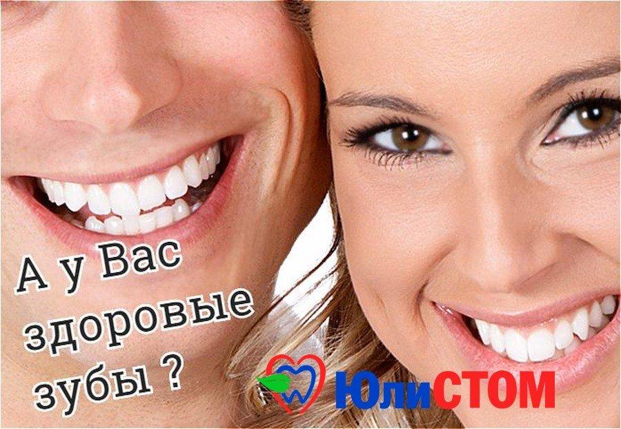 От чего зависит здоровье ваших зубов?