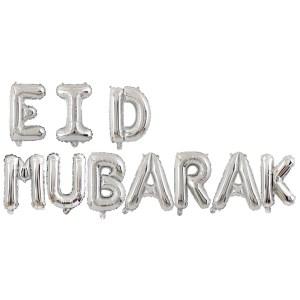 Eid al-Fitr Balloon Set 16 inch Kenya Ramadan