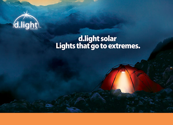 D.light design Trade Show and digital marketing program, domestic launch.
