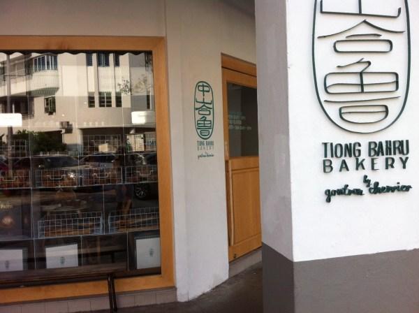 Monsieur Cherrier Bakery In Tiong Bahru Ulrika' Singapore