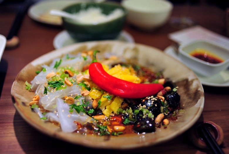 Main Course: Sichuan Spicy Chicken