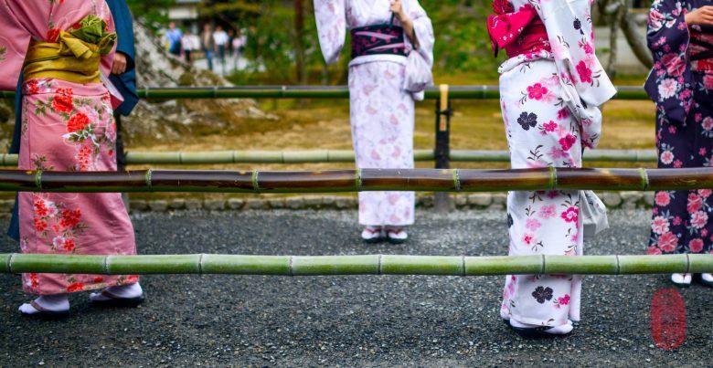 Kimono party.