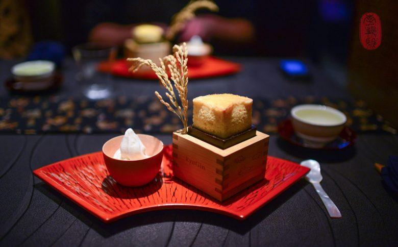 10th Course: Sake Soft Serve and Soufflé