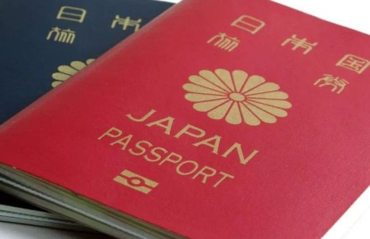 Passaporte japonês é o mais poderoso do mundo; veja ranking