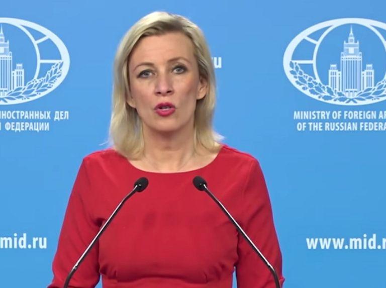 Rusia apoya a Venezuela tras decisión del Tribunal Inglés