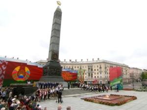Venezuela participó en celebración de la Independencia de Belarús