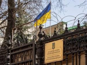 Rusia detuvo a diplomático ucraniano en labores de espionaje