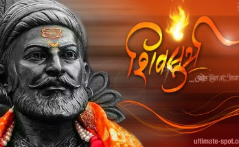 Shivaji Maharaj Wallpaper