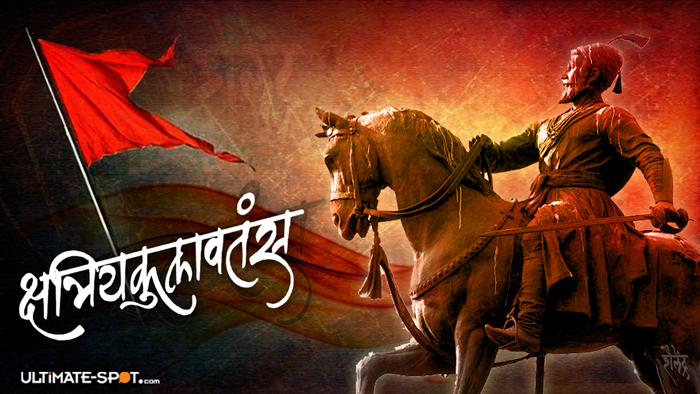Shivray marathi Wallpaper