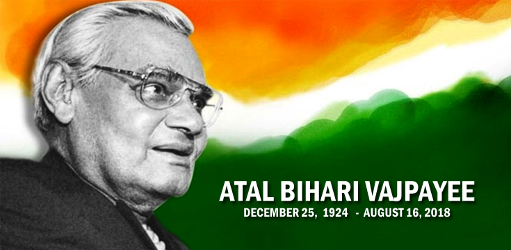Atal Bihari Vajpayee : Quotes and Poems