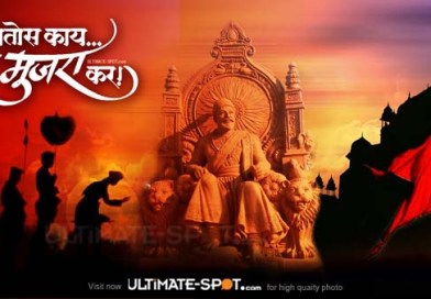 Shivaji Maharaj - The Great Warrior