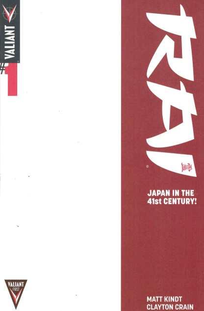 Rai #1 Blank Variant Cover Valiant