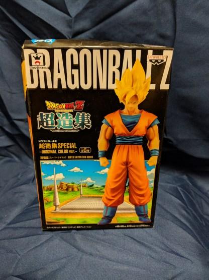"Dragon Ball Z 6"" Super Saiyan Goku Chouzoushu Special Banpresto Fig NEW IN BOX"