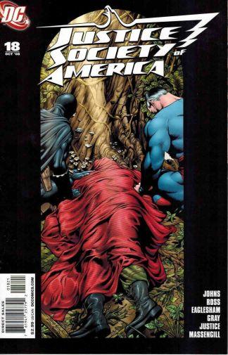 Justice Society of America #18 Dale Eaglesham Variant