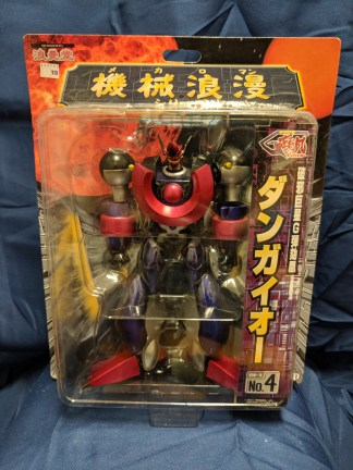 "Hyper Combat Giant Great Dangaioh 7.5"" Figure Mr-5 No.4 2001"