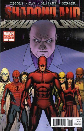 Shadowland #2 John Cassaday Variant Daredevil